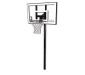 88596CN Баскетбольная стойка NBA Silver In-Ground