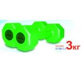 ST560.3-3 Гантели пластиковые Inter Atletika 3 кг
