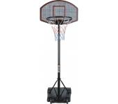 Баскетбольная стойка EnergyFIT GB-003 детская
