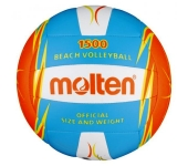 Мяч Molten V5B1500СO