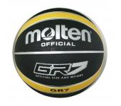 Баскетбольный мяч Molten BGR7KY