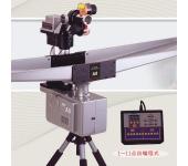 Робот для настольного тенниса Y&T A8