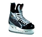 Коньки хоккейные Energy 361
