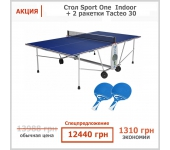 131000 Теннисный стол Cornilleau Sport One Indoor