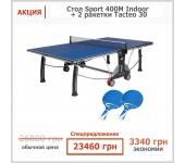 134900 Теннисный стол Cornilleau Sport 400M Indoor