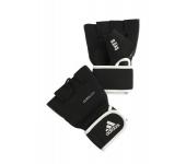 Перчатки-утяжелители Adidas ADIBW01 0,5 кг