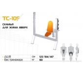 Скамья для жима сидя TC-105