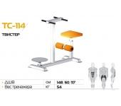 Твистер ТC-114