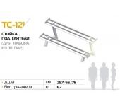Стойка под гантели (для набора из 10 пар) ТC-121