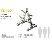 Стойка под диски, 6 мест TC-122