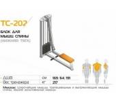 Блок для мышц спины (нижняя тяга) ТС-202