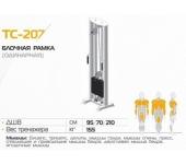 Блочная рамка (одинарная) ТС-207