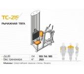 Рычажная тяга ТС-215