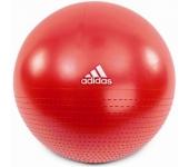 Мяч для фитнеса Adidas ADBL-12246 65см (In-Atl)