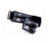 Утяжелители Adidas 1,5 кг ADWT-12228 (In-Atl)