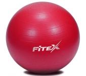 MD1225-55 Мяч гимнастический Fitex с защитой от ра