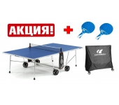 Стол Cornilleau Sport 100S Crossover Outdoor Blue