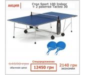 131600 Теннисный стол Cornilleau Sport 100 Indoor
