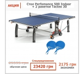 135900 Теннисный стол Cornilleau Performance 500 I