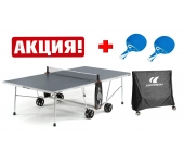 Стол Cornilleau Sport 100S Crossover Outdoor Grey