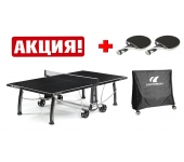 Теннисный стол Cornilleau BLACK CODE Outdoor