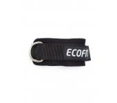 Манжет для тяги на ногу Ecofit MD5091 (терилен+SBR