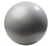 Мяч для фитнеса (фитбол) HMS YB02 75 см Anti-Burst