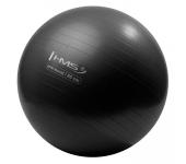 Мяч для фитнеса (фитбол) HMS YB02 65 см Anti-Burst