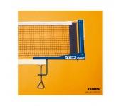 Сетка для настольного тенниса Stiga Champ