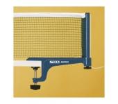 Сетка для настольного тенниса Stiga Match